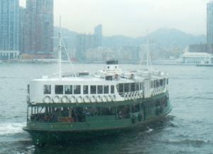 Sebuah kapal ferry di Hongkong