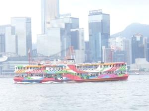 Ferry yang Cantik