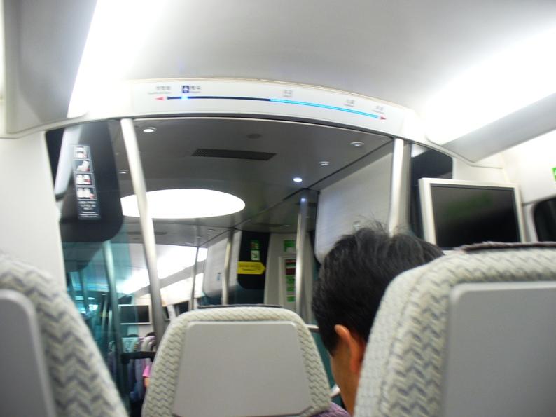 Interior di dalam Airport Express. Terlihat indikator jarak.
