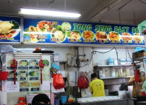 Tong Seng Coffee Shop