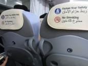 Di kursi ada tempat charging dan meja. Ada seat belt juga