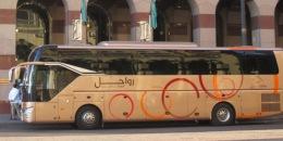 Bus AC kami :)