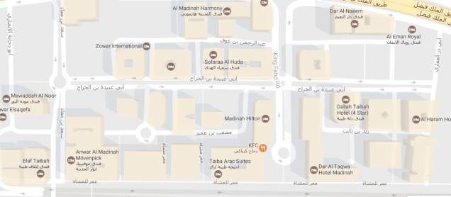 Lokasi hotel lain sekitar Al Haram